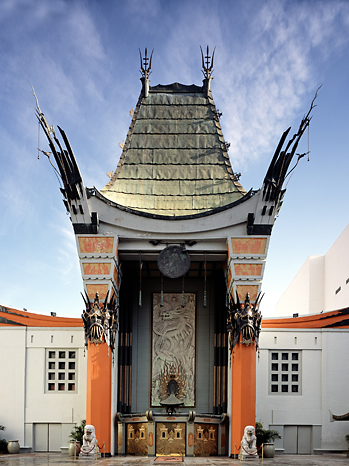 Graumann's Chinese Theater: NOW