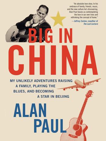 Big In China Book Art 2011