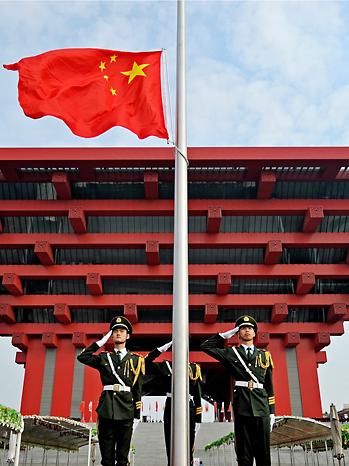 China Flag 2011