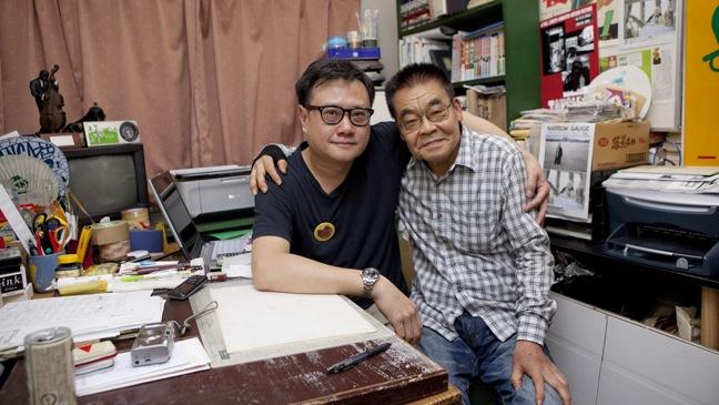 Eric Khoo and Yoshihiro Tatsumi - 2011