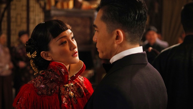 The Great Magician - Movie Still: Zhou Xun and Tony Leung - 2011