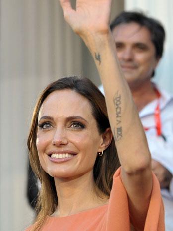 Angelina Jolie Sarajevo 2011