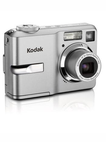 Kodak Camera - P 2011