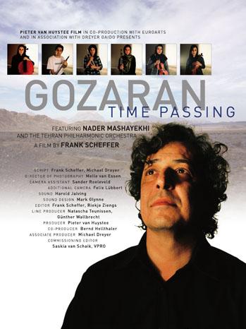 Gozaran Time Passing Poster - P 2011