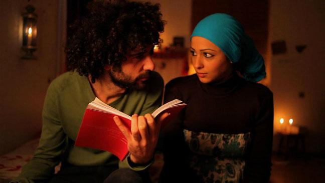 Habibi Film Still - H 2011