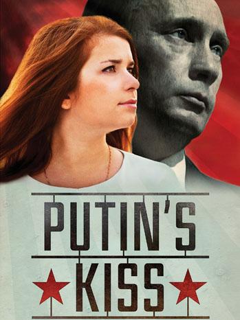 Putins Kiss Poster - P 2011