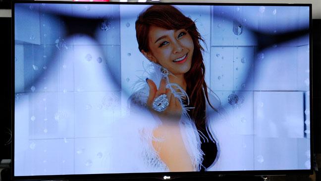 3D TV Televsion LG - H 2012