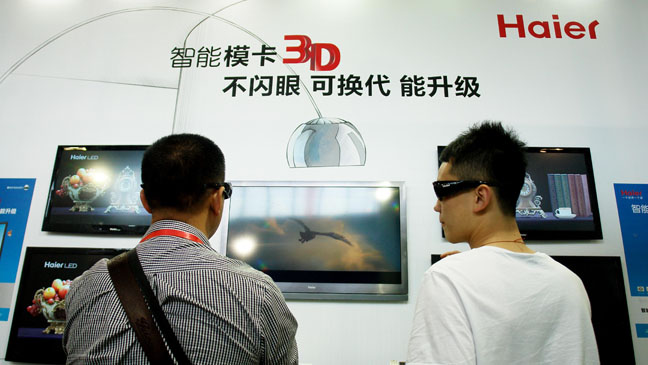 Chinese US TV Station Generic Image - H 2012