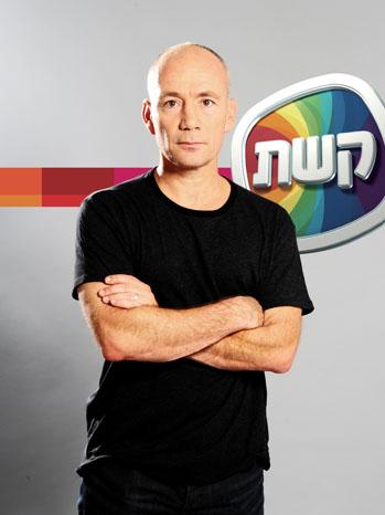 Avi Nir - P 2012