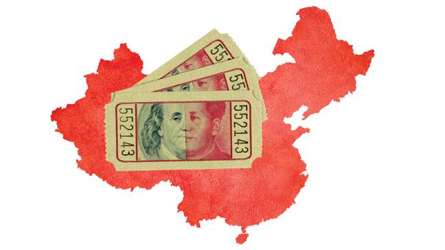 2012-10 BIZ China Tickets Illustration