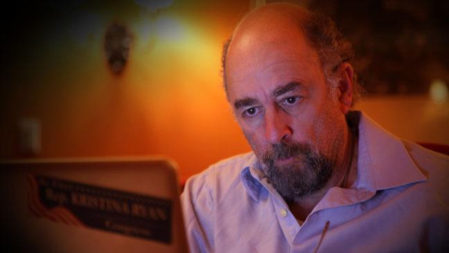 Schiff Computer - H 2012