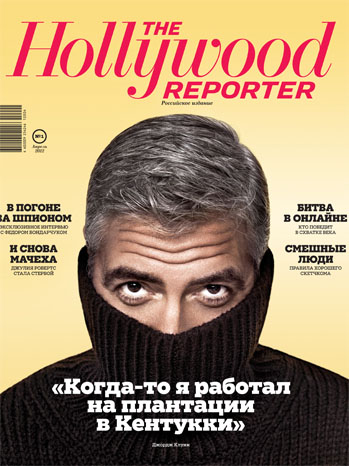 The Hollywood Reporter Russia Edition Launch Clooney - P 2012