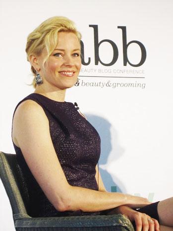 Elizabeth Banks Conference - P 2012
