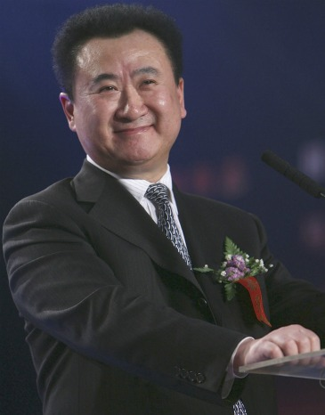 Wang Jianlin, president of Wanda Group - 2005