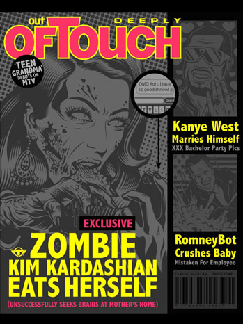 Out of Touch Deeply Cover - P 2012