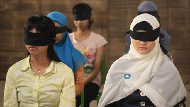 The Blindfold Film Still - H 2012