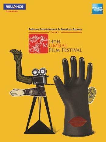 2012 Mumbai Film Festival poster