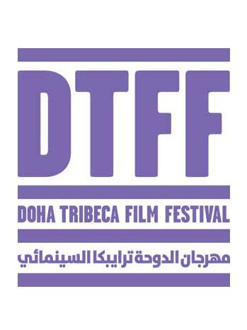 Doha Tribeca Film Festival Logo - P 2012