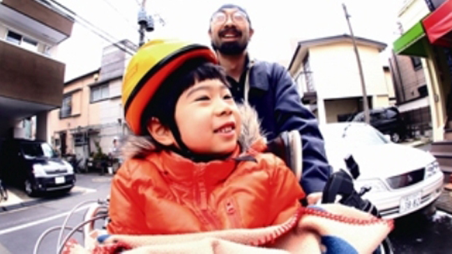 Japan in a Day - Film Still - H 2012