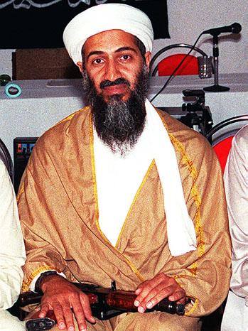 Osama Bin Laden Portrait - P 2012