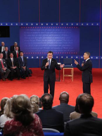 Romney Obama Debate Portrait - P 2012