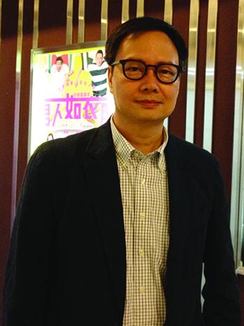 John Chung AFM