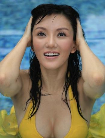 Diana Pang P