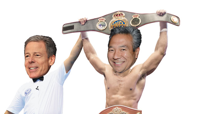 DO NOT USE Issue 5 REP Tsujihara Boxing - H 2013