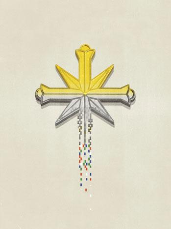 Scientology Media Graphic - P 2012