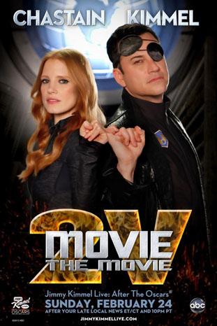 2VMovieOneSheet - P 2013