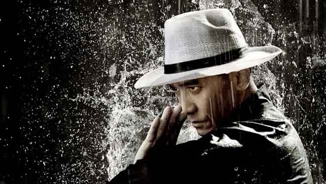 The Grandmaster - film still