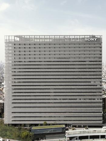 Sony Building Tokyo P
