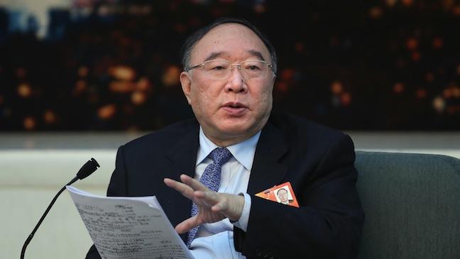 Huang Qifan H
