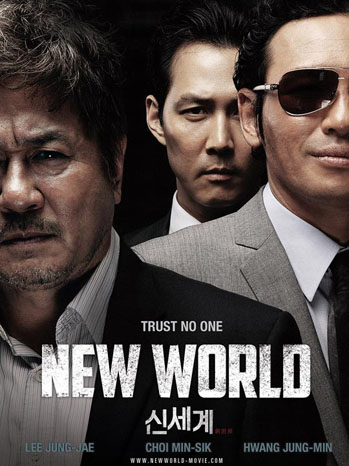 New World 2013 One Sheet - P 2013