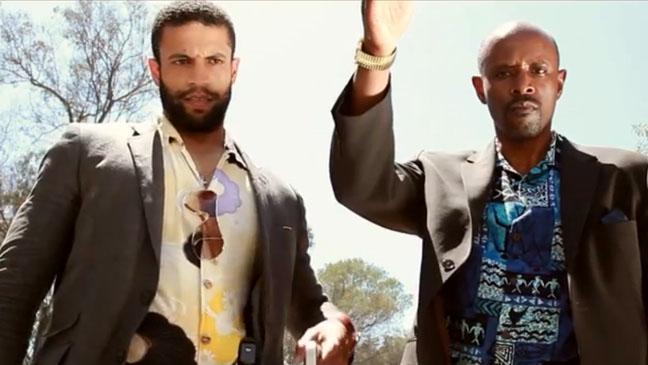 Silver Case Film Trailer Screengrab - H 2013