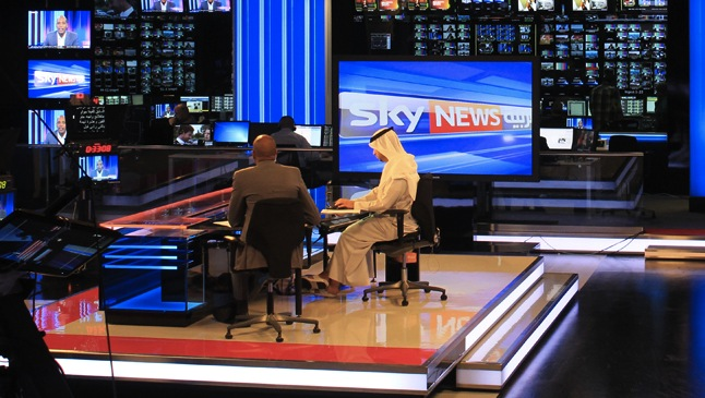 Sky News Arabia H