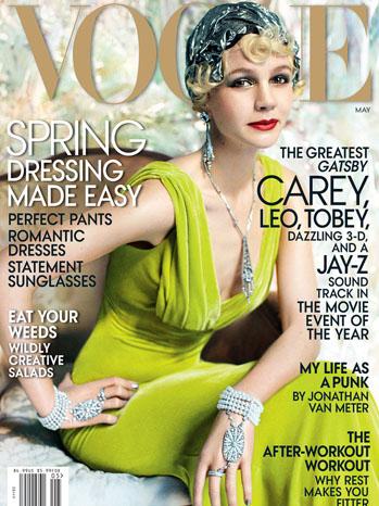 Carey Mulligan Vogue - P 2013