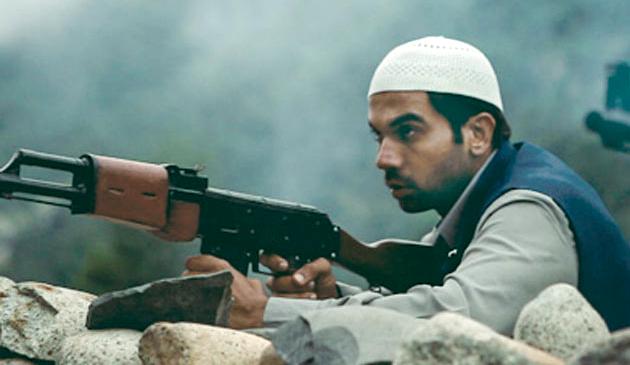 Shahid film