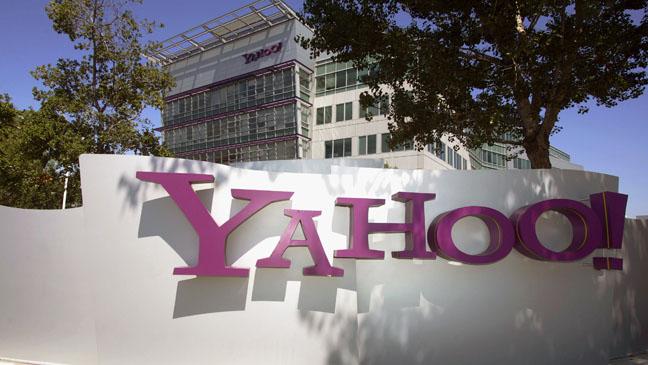 Yahoo! Headquarters Sunnyvale CA Exterior - H 2013