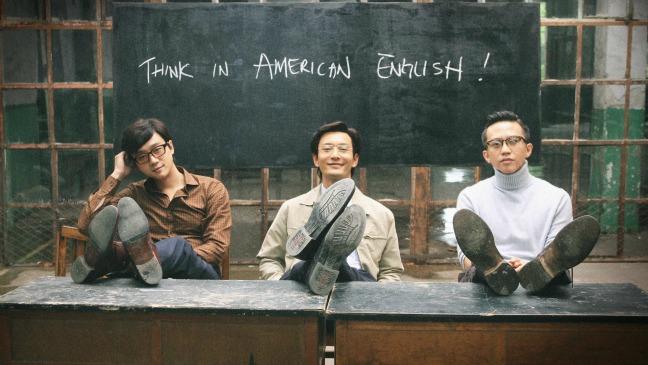 American Dreams in China Film Still - H 2013