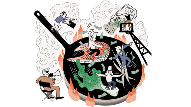 Risky Investment Illustration - H 2013