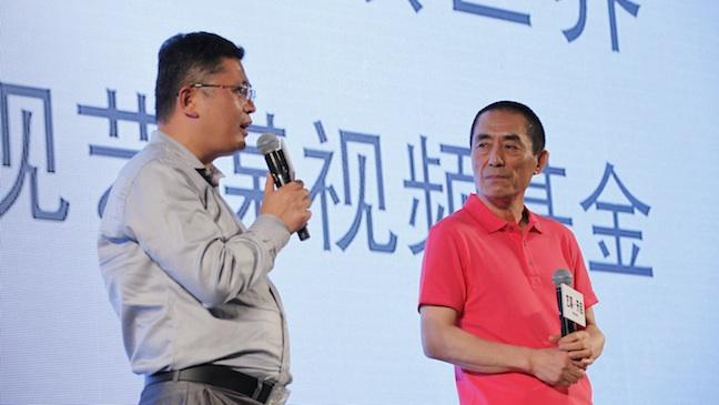 Zhang Yimou 2013 H