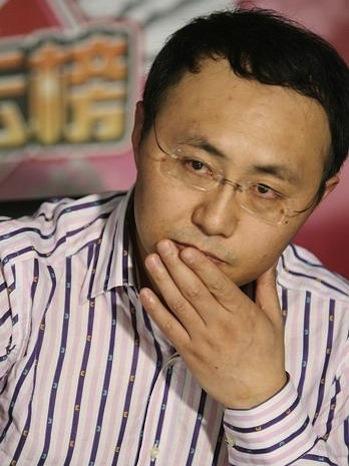 Wang Changtian P