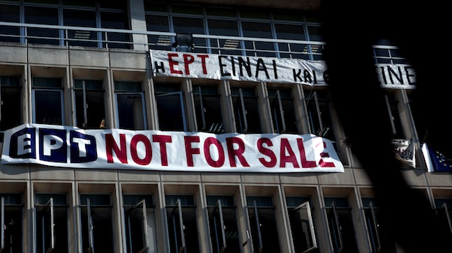 Greek State Television ERT Building Protest 2013 H