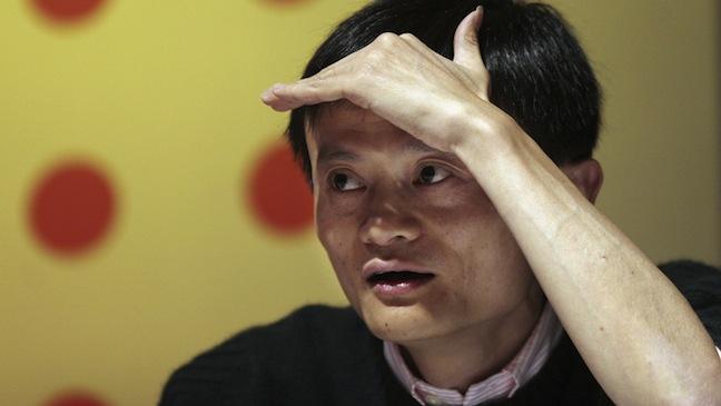 Jack Ma Alibaba H