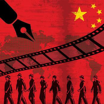 China Lawyer Problem - P 2013