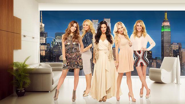 City Girls Cast - H 2013