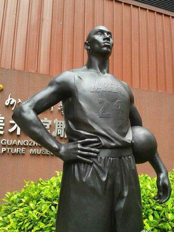Kobe Bryant Statue China - P 2013