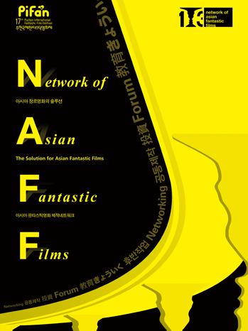 NAFF Poster - P 2013