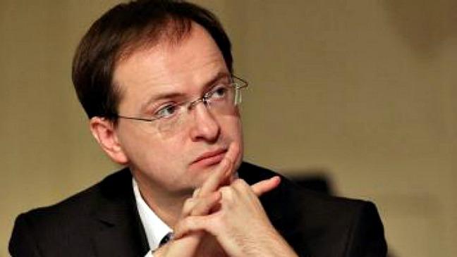 Vladimir Medinksy  H 2013
